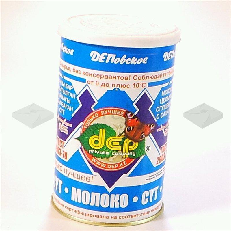 Молоко цельное сгущённое с сахаром 600гр Ж\Б