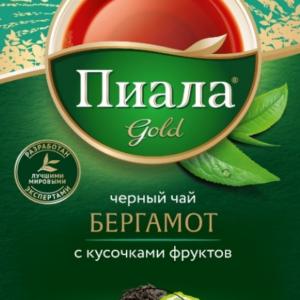 Чай Пиала черный с натуральным бергамотом и цедрой лимона, 25  пак