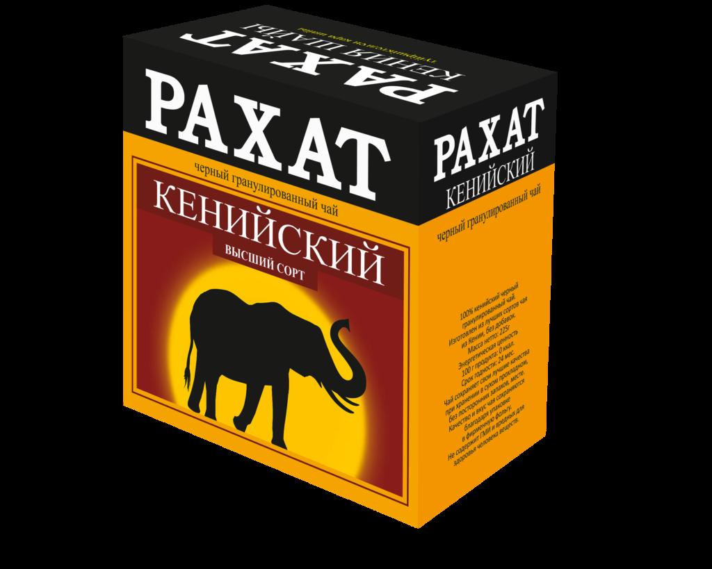 Чай Рахат Кения 225 гр