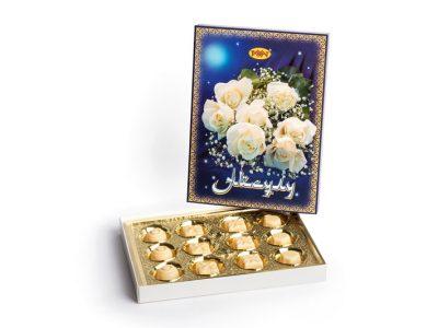 Айсулу набор конфет 175 гр (Рахат)