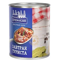 Завтрак туриста 350 гр (ПКЗ)