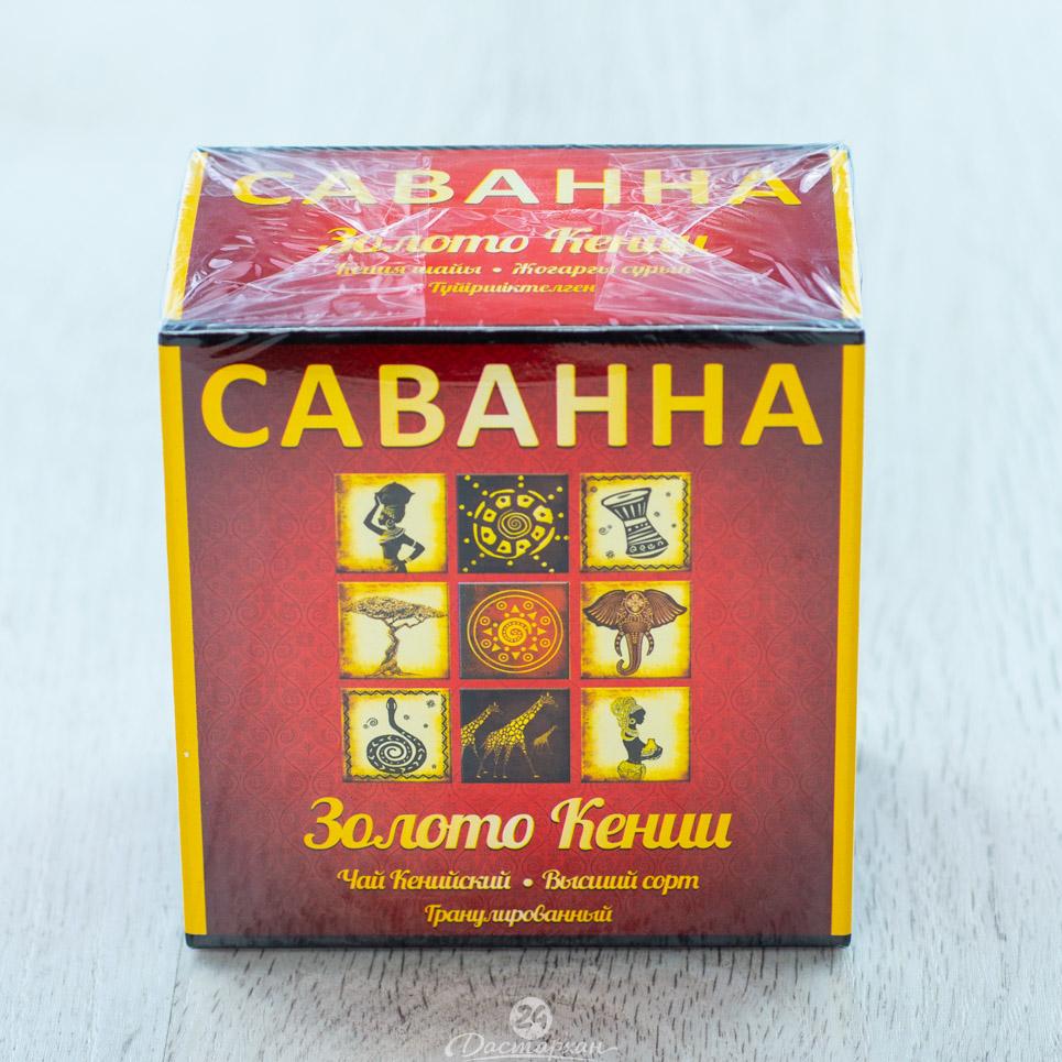 Чай Саванна Золото Кении 225 гр