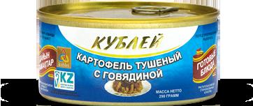 Картофель тушенный с говядиной 290 гр (Кублей)