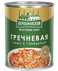Каша Гречневая с мясом говядины 340 гр (ПКЗ)