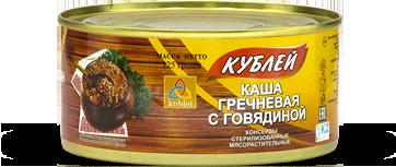 Каша гречневая с говядиной 325 гр (Кублей)
