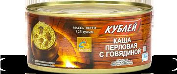 Каша перловая с говядиной 325 гр (Кублей)