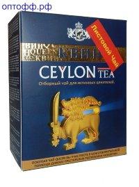 Чай Квин Цейлон Лист 225 гр