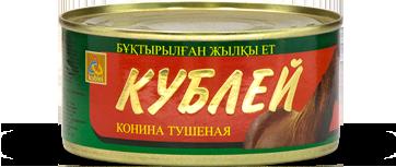 Конина тушенная 325 гр (Кублей)