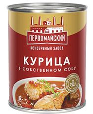 Курица в собственном соку 350гр (ПКЗ)