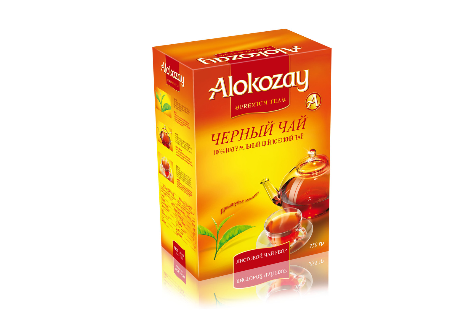 Чай Алокозай Лист Цейлон 250 гр