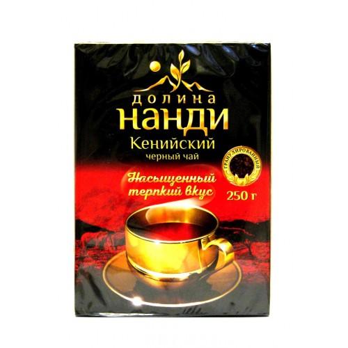 Чай Долина Нанди Кения гранулы 250гр