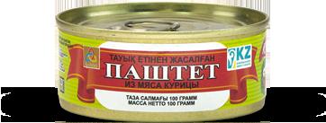 Паштет из мяса курицы 100гр (Кублей)