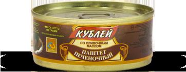 Паштет печеночный со слив маслом 100 гр (Кублей)