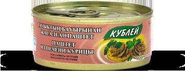 Паштет из печени курицы 100 гр (Кублей)