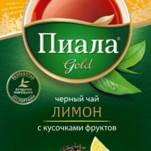 Чай Пиала черный с цедрой лимона, 25 пак