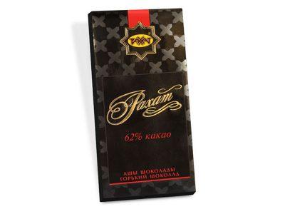 Шоколад Рахат 62% 100гр (Рахат)