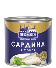 Сардина в масле 240 гр (ПКЗ)