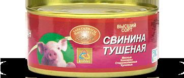 Свинина тушенная 325 гр (Кублей)