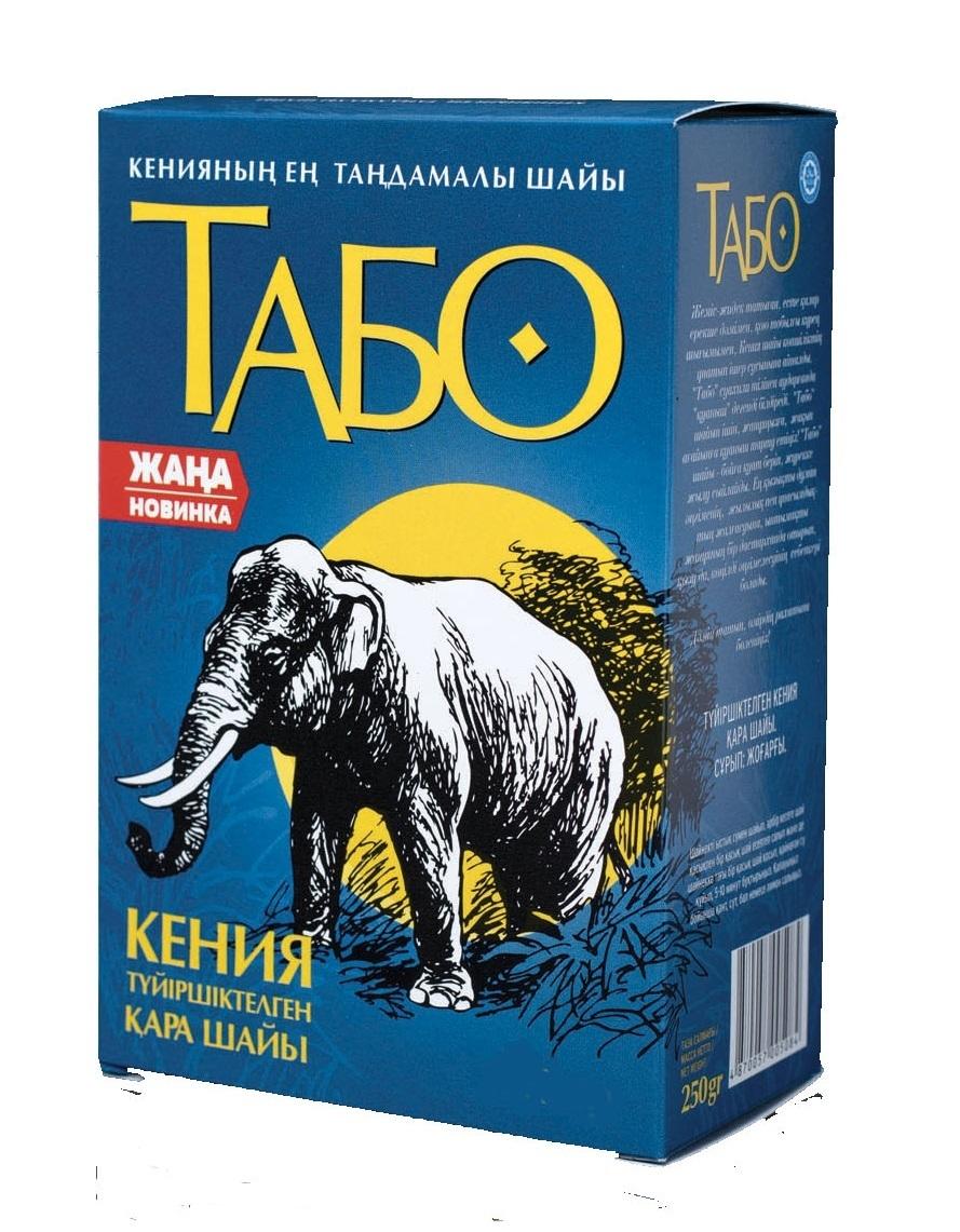 Чай Табо Кения . гранулы 250 гр