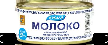 Молоко концентрированное 325 гр (Кублей)