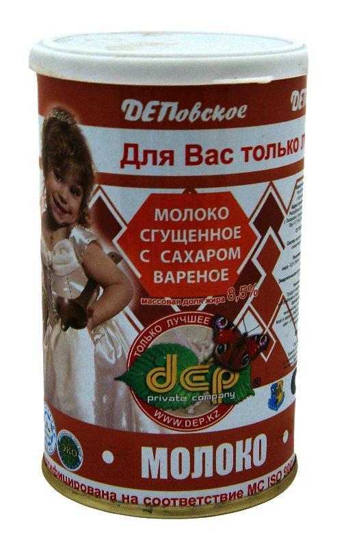 Молоко цельное сгущенное с сахаром вареное 600гр (ДЭП)