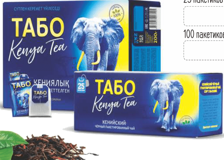 Чай Табо Кения. 100 пак