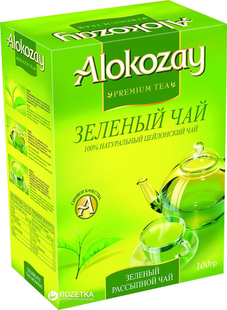 Чай Алокозай Зеленый Лист 250 гр
