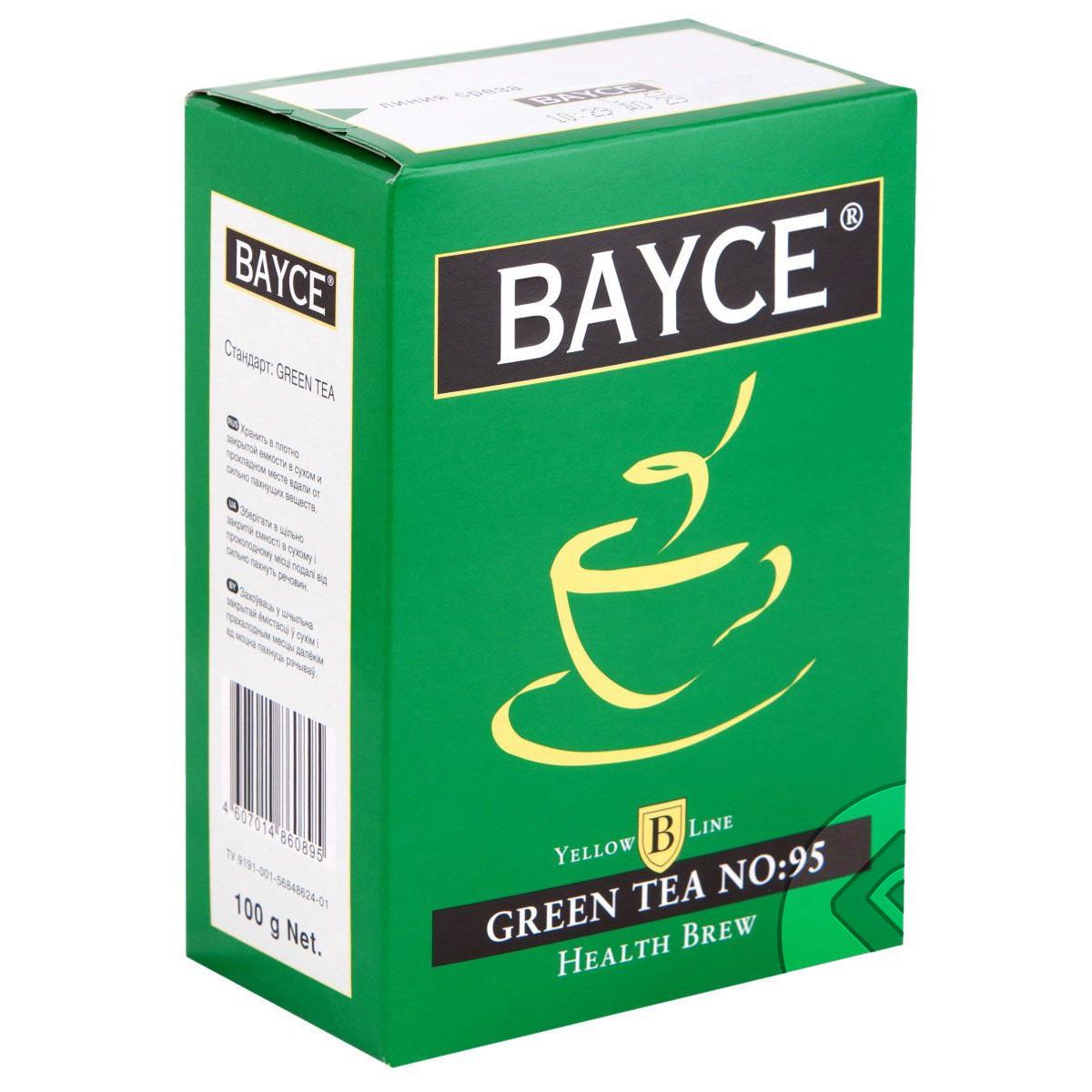 Чай Байджи Зеленый(Bayce ) 100 гр