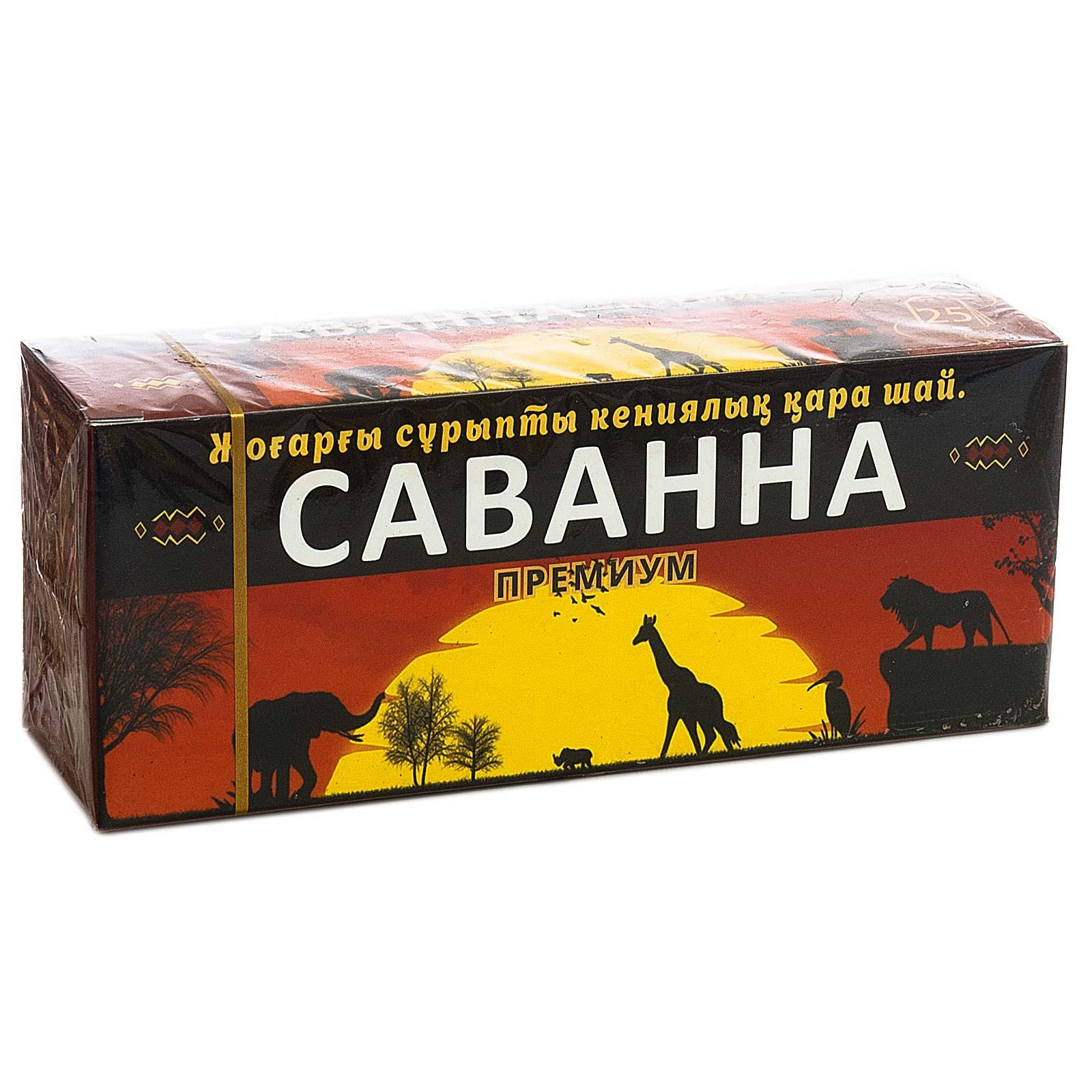 Чай Саванна Кения 25 пак