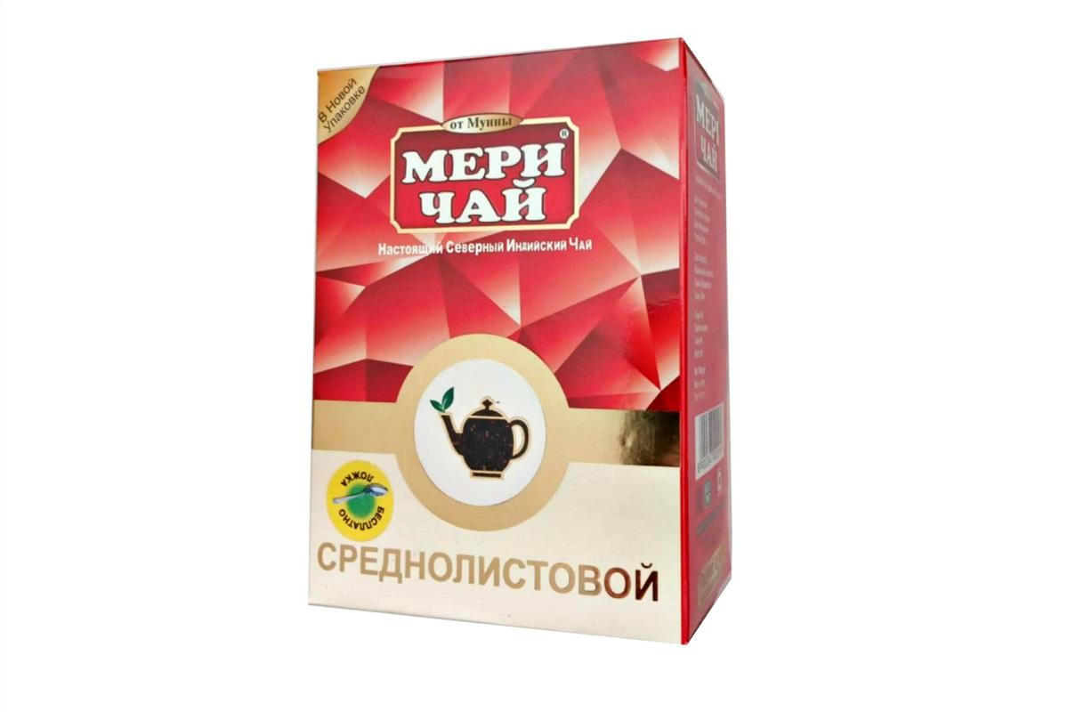 Чай Мери Средний лист Индия 200 гр