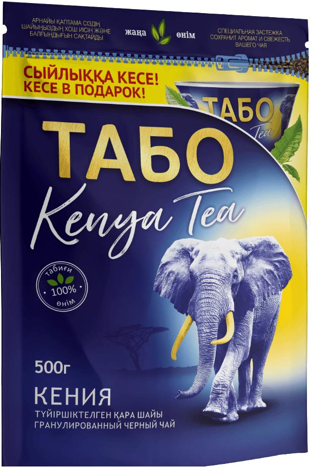 Чай Табо Кения с пиалой 500 гр