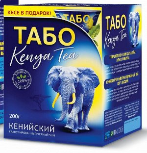 Чай Табо Кения с пиалой 200 гр