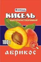 Кисель Быстрорастворимый в ассортименте 100 гр (Роял Фуд)