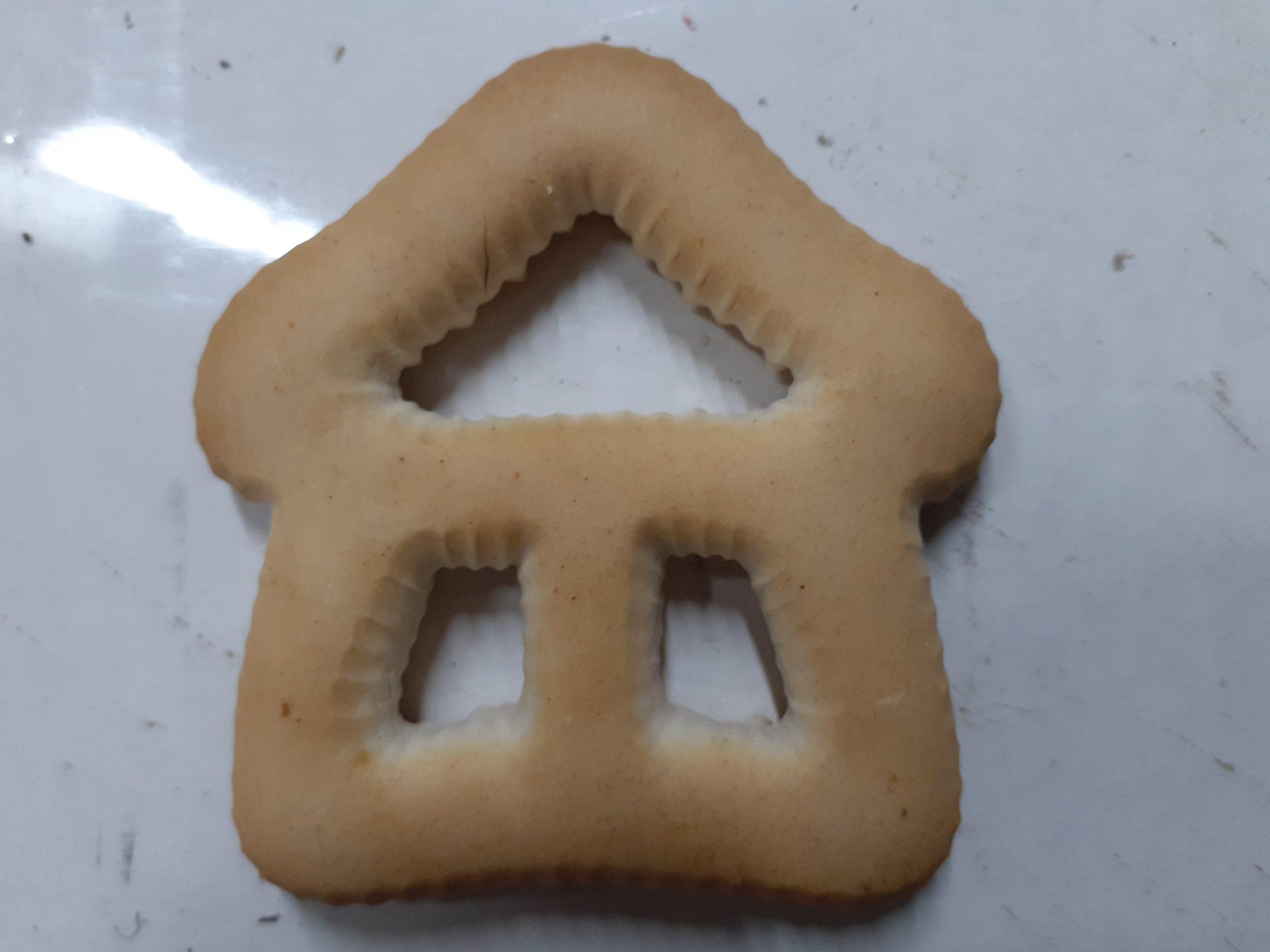 Печенье Домик 4 кг