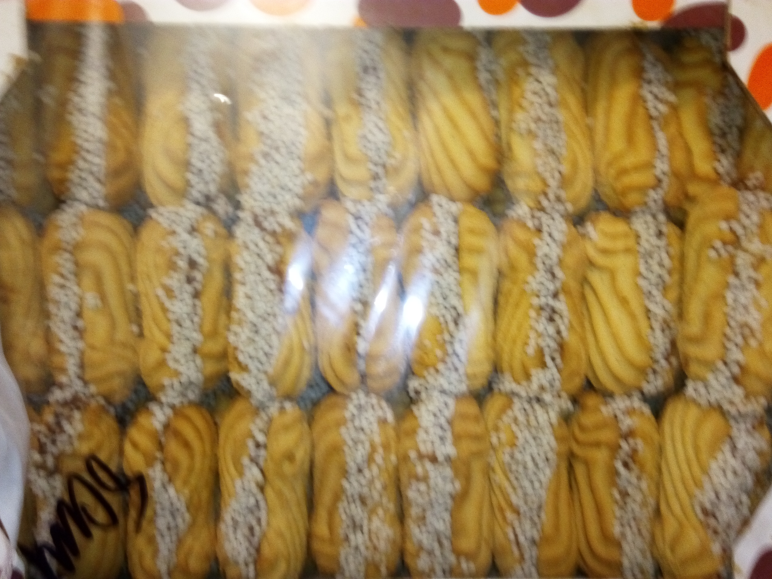 Печенье Морозко 3 кг (Великанов)