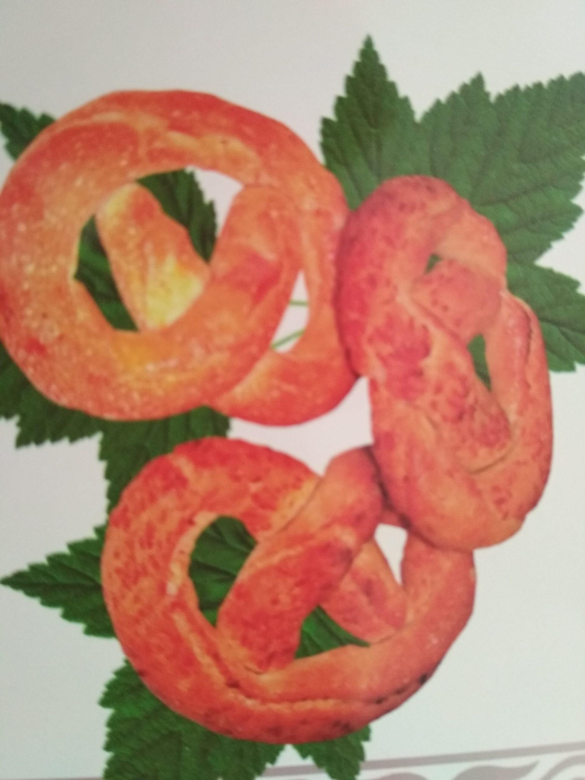Печенье Крендель 2 кг (Пристольная)