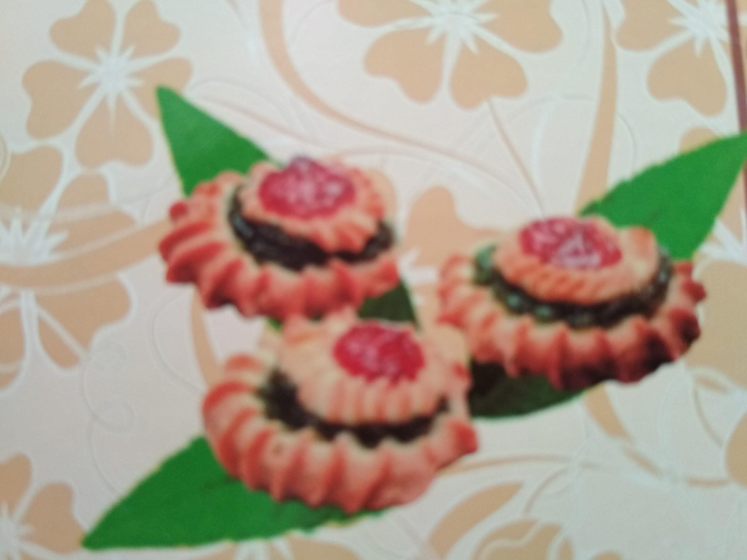 Печенье Фруктовое 2,5 кг (Пристольная)