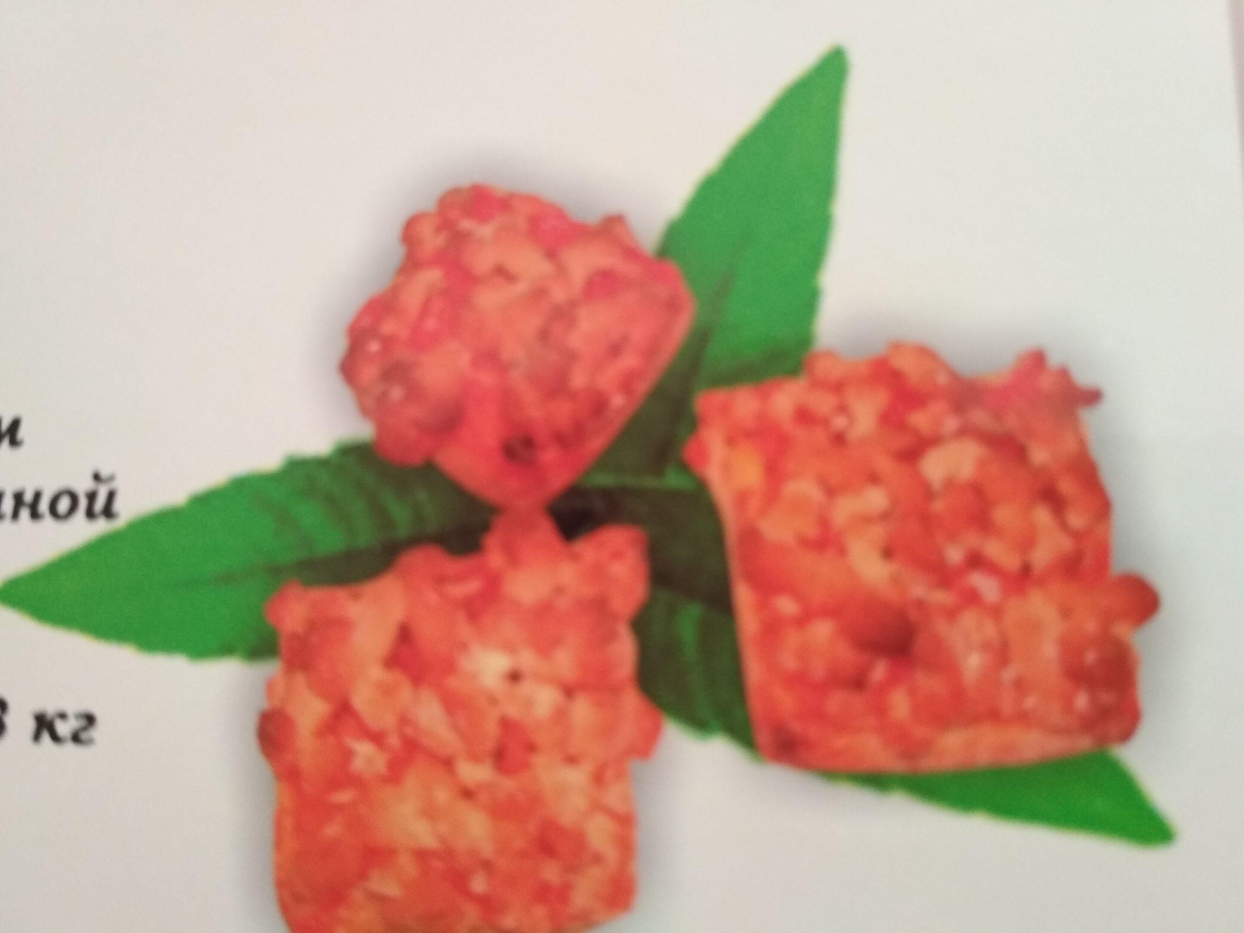 Печенье Княжеское 3 кг (Пристольная)