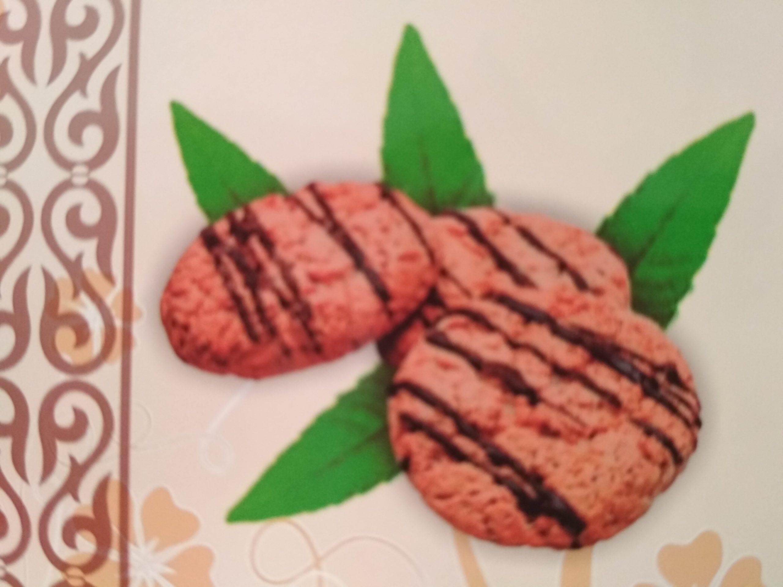 Печенье Овсяное в глазури 2,5 кг (Пристольная)