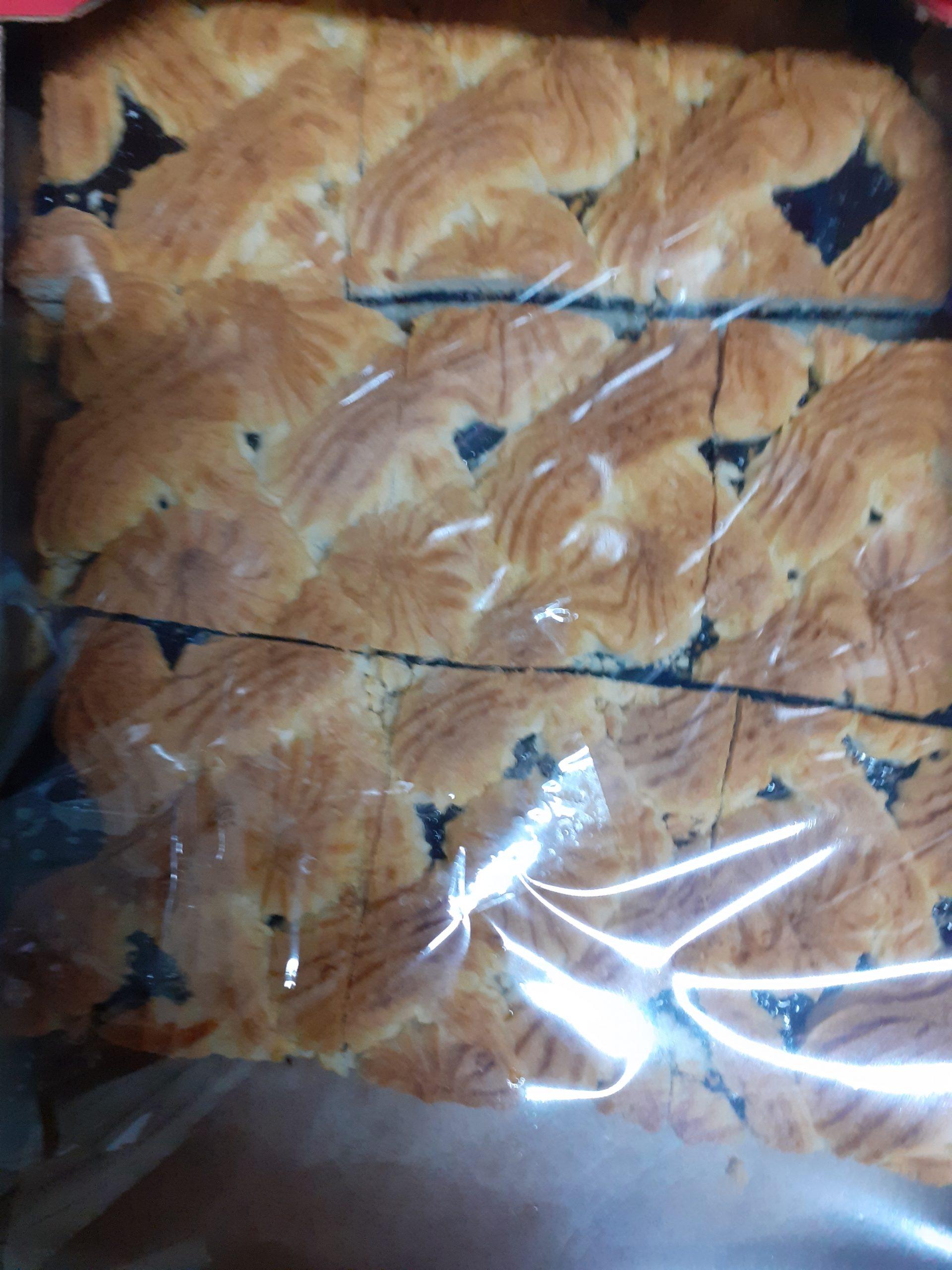 Пирог Чернослив 2,8 кг (Сладкая Сказка)