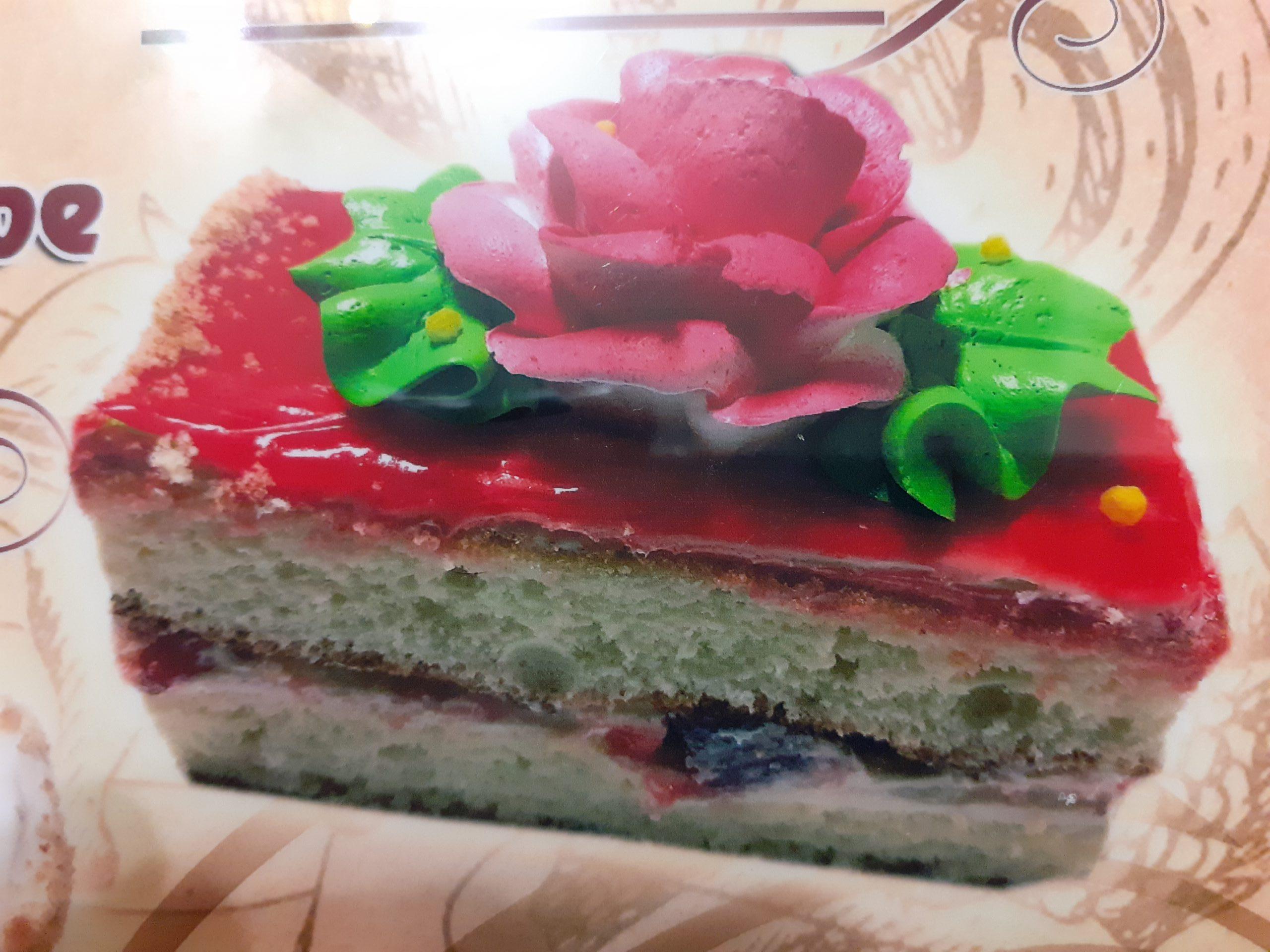 Пирожное Радуга (Хекоян)