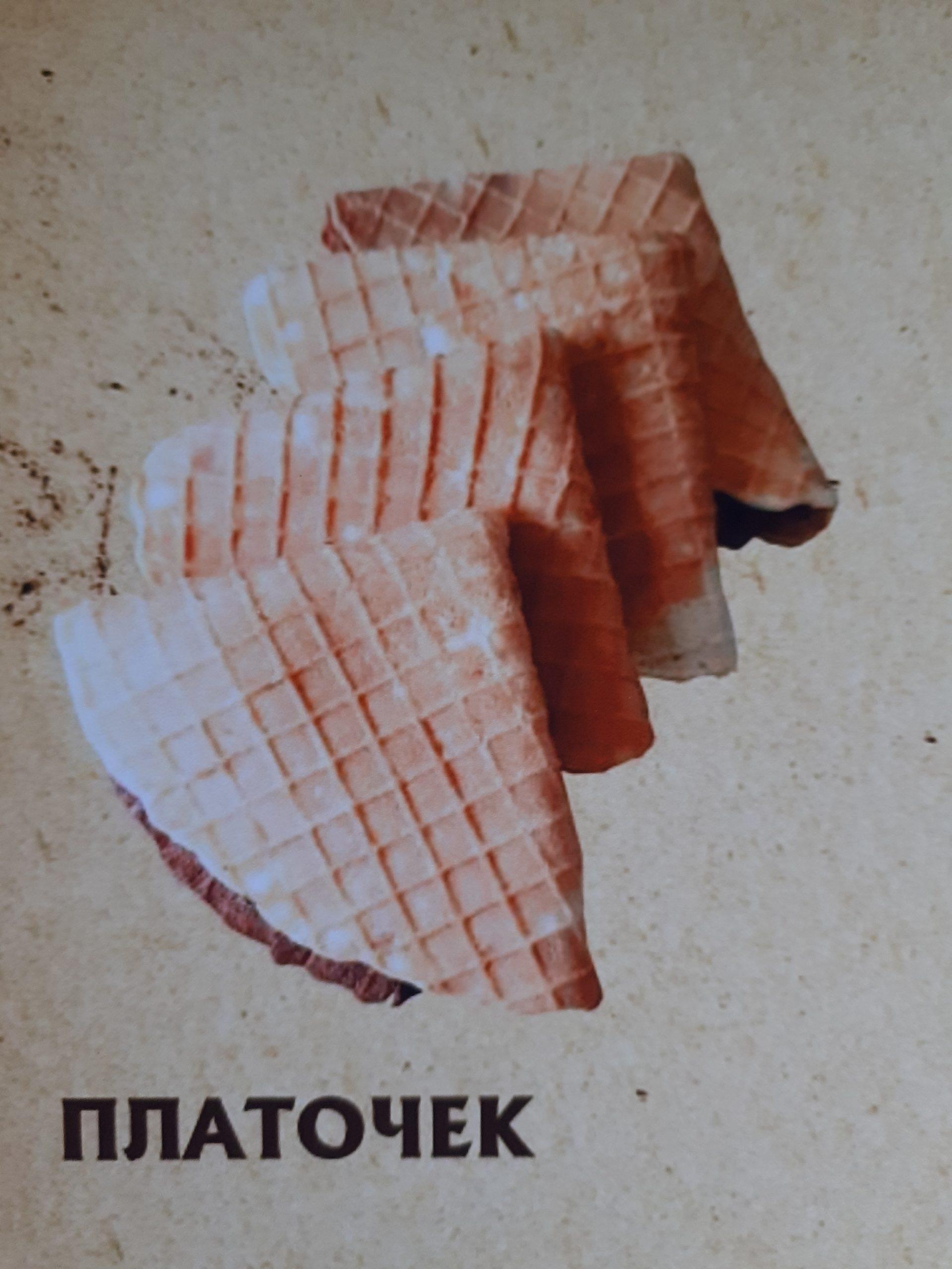 Платочек Вафли 1,5 кг (Пекарев)