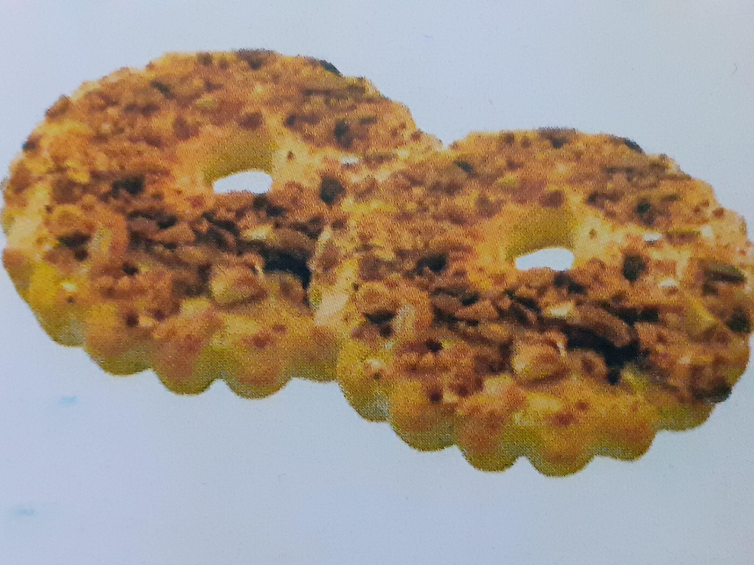 Ромашка с Арахисом 2,5 кг (Восточные Сладости)